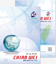 CHAIO WEI E-CATALOG