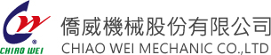 Chiao Wei Mechanic CO., LTD